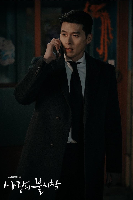 cloy hyun bin