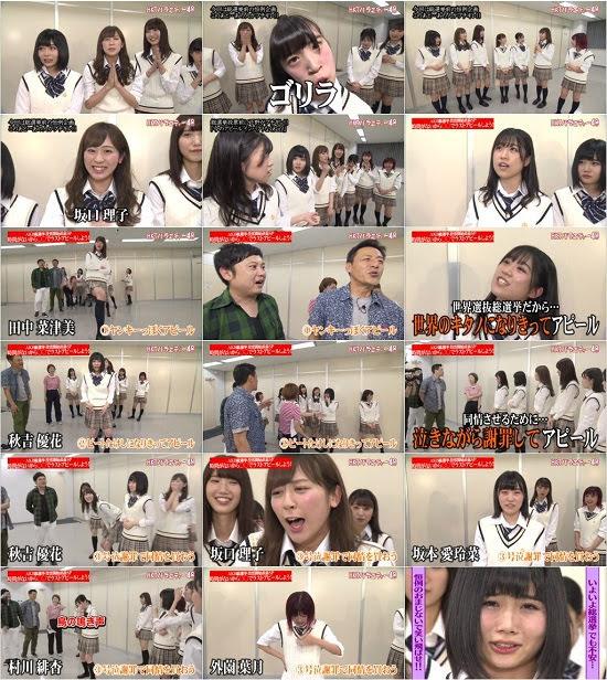 (TV-Variety)(720p) HKTバラエティー48 迫る総選挙へ向けてメンバーが涙と爆笑の投票呼びかけ大作戦 180527