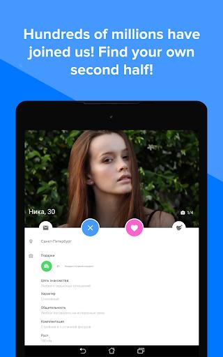 Topface - Dating Meeting Chat 3.4.54 screenshots 7