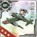 瑞雲12型