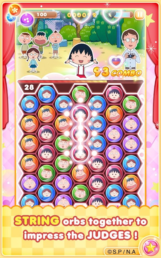 Chibi Maruko Chan Dream Stage- screenshot