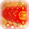 Chinese Wallpaper icon