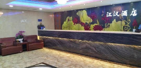 Jianghan Business Hotel