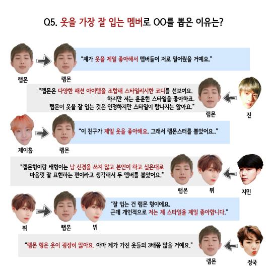 interview5