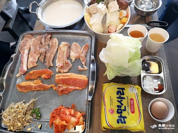 玖佰號 烤豬五花 火鍋│超平價200元韓國烤肉│飲料喝到飽
