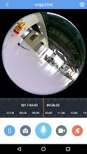 VR Views screenshot thumbnail