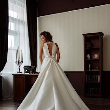 Wedding photographer Olga Aleksina (AleksinaOlga). Photo of 17.12.2016