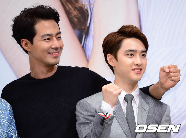 jo in sung do 2
