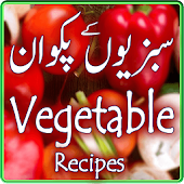 Vegetable Urdu Recipes