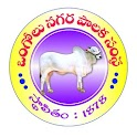 Smart Ongole icon