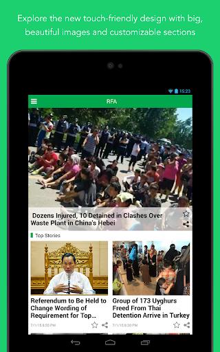 Radio Free Asia (RFA) 3.3.1 Screenshots 17