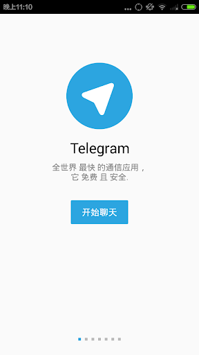 Anti Spy Mobile - Google Play Android 應用程式