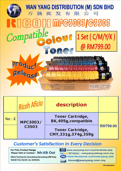 RICOH AFICIO -MPC3003/C3503 Compatible Toner Cartridge