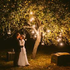 Wedding photographer Mikołaj Sienkievicz (niksenk). Photo of 11.10.2016