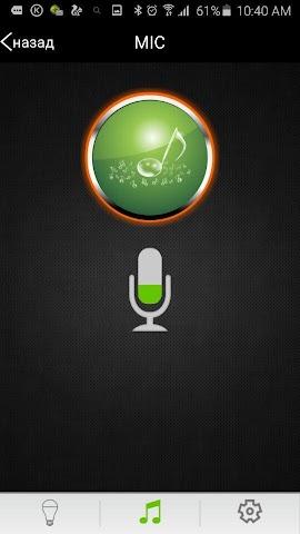 android MagicLamp Screenshot 5
