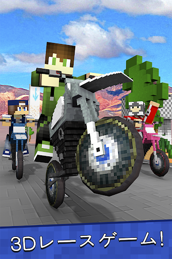モトクロス サバイバル オートバイレースゲームマインクラフト