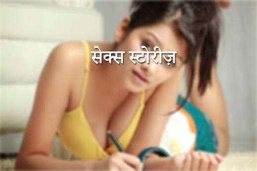 Indian Desi Sex Stories screenshot 2