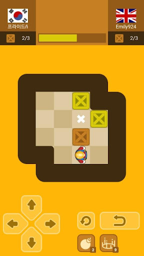 Push Maze Puzzle 1.0.7 {cheat|hack|gameplay|apk mod|resources generator} 2
