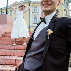 Wedding photographer Natalya Antonova (Nata83). Photo of 22.05.2018