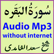 App Audio Surah Baqrah Mp3 Saad APK for Windows Phone