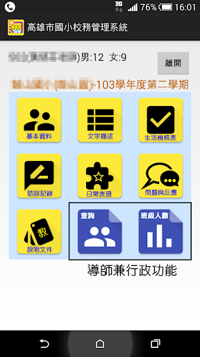 Directory of Representatives · House.gov