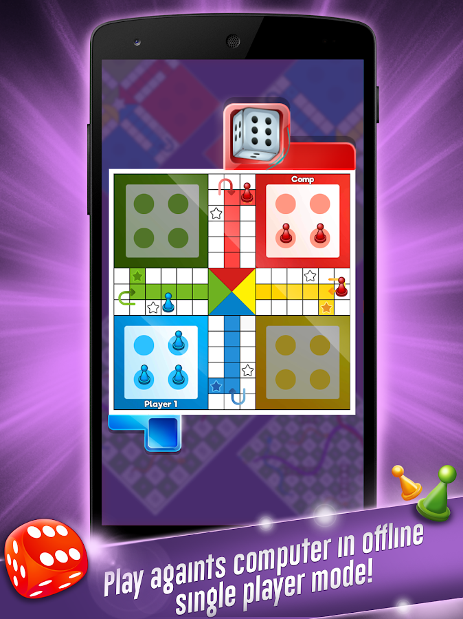 Ludo game- screenshot
