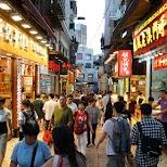 Macau Food Street in Macau, , Macau SAR