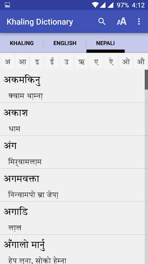 Khaling Dictionary- screenshot