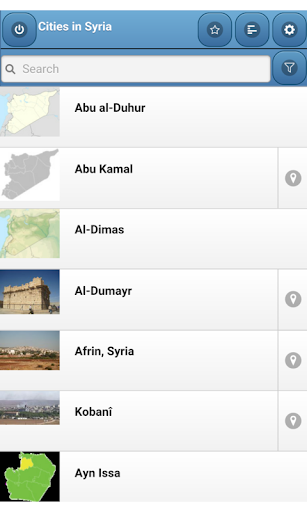 Cities in Syria 7.2.4 screenshots 1