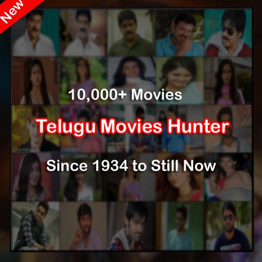 Telugu Movies Hunter