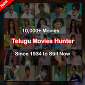 Telugu Movies Hunter