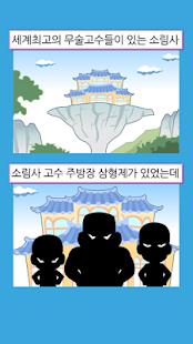 ZzangFunnyComics24 - náhled