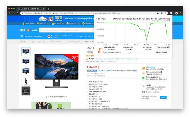 JAJUM Price Tracker