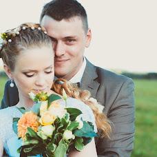 Wedding photographer Anastasiya Bazna (Bazna1106). Photo of 20.12.2015