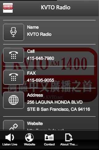 KVTO Radio
