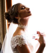 Wedding photographer Ekaterina Koroleva (bryak90). Photo of 10.11.2017