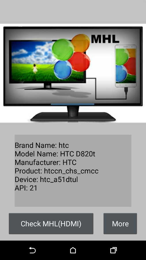 Checker for MHL (HDMI)- screenshot