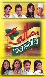 Masala TV Recipes (Urdu) - náhled