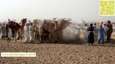 Photo: Al Sharqyiah Sands
