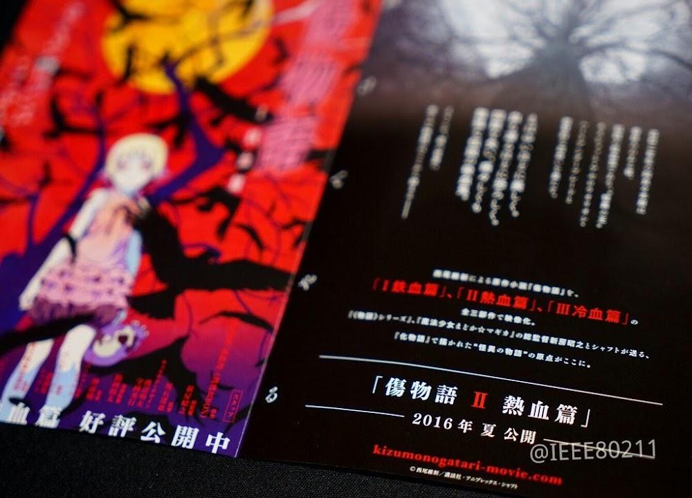 La segunda película de Kizumonogatari se estrenará en verano