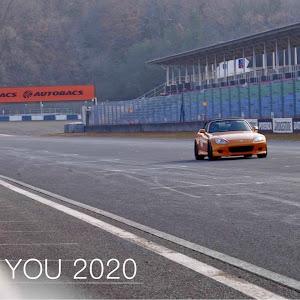 S2000 AP1 2003年式 ベースグレードのカスタム事例画像 あつやさんの2020年12月31日21:52の投稿