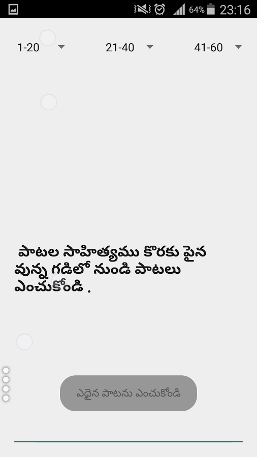 Telugu Christian Songs Book - Android Apps on Google Play