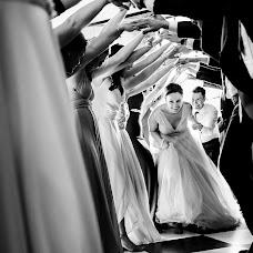 Hochzeitsfotograf Andrei Dumitrache (andreidumitrache). Foto vom 17.05.2017
