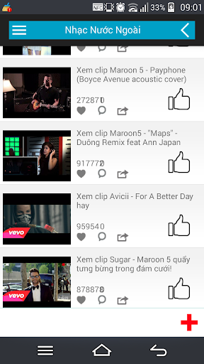 玩娛樂App|clipsock - videos collection免費|APP試玩