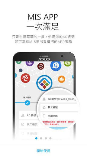 ASUS IT Mobile Portal ss1