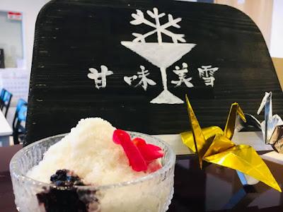Mitsuyo冰糖店