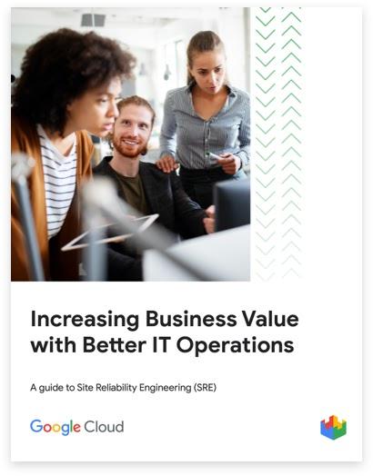 これは、「IT 運用の向上によるビジネス価値の向上:サイト信頼性エンジニアリング(SRE)のガイド」というタイトルの論文の表紙です。