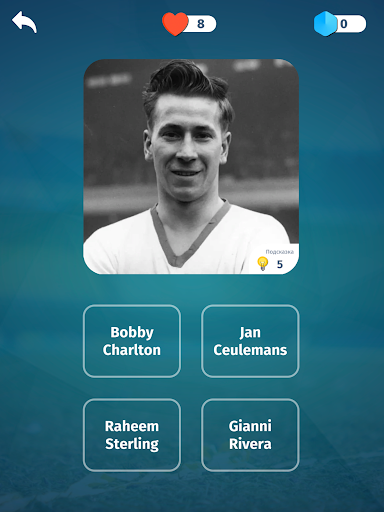 Football Quiz - Guess players, clubs, leagues screenshots 11