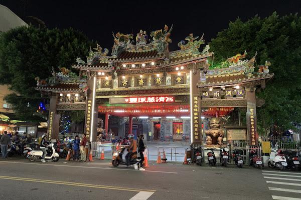 台中-廟東夜市小吃