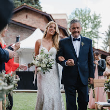 Wedding photographer Atanes Taveira (atanestaveira). Photo of 01.11.2018